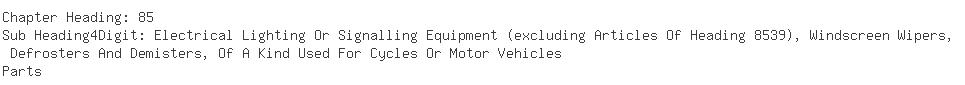 Indian Exporters of motor parts - Hamburg Trading Pvt. Ltd