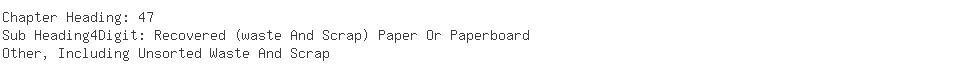 Indian Importers of paper box - Hari Ohm Paper Mills Pvt. Ltd