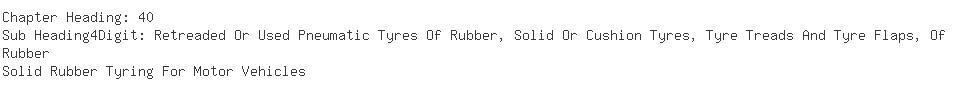 Indian Exporters of rubber wheel - Sundaram Industries Limited